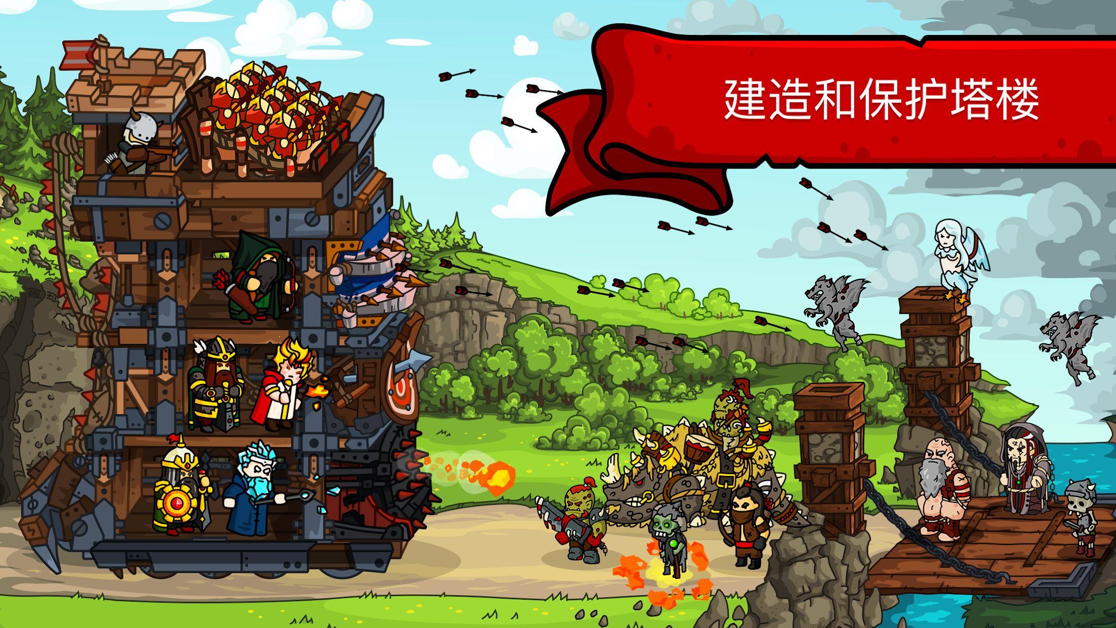 塔楼之境 - 建立帝国 游戏截图2