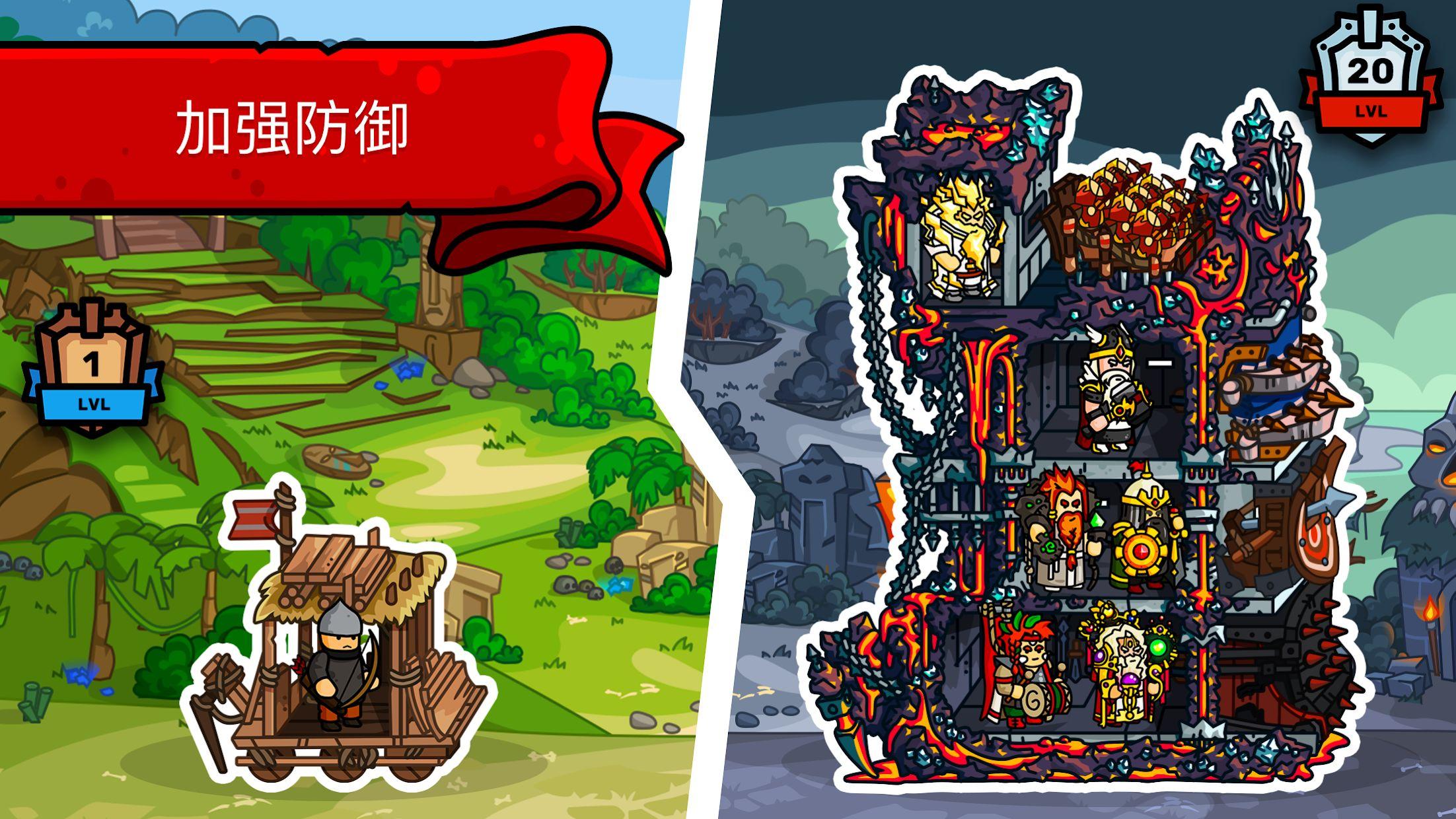 塔楼之境 - 建立帝国 游戏截图3