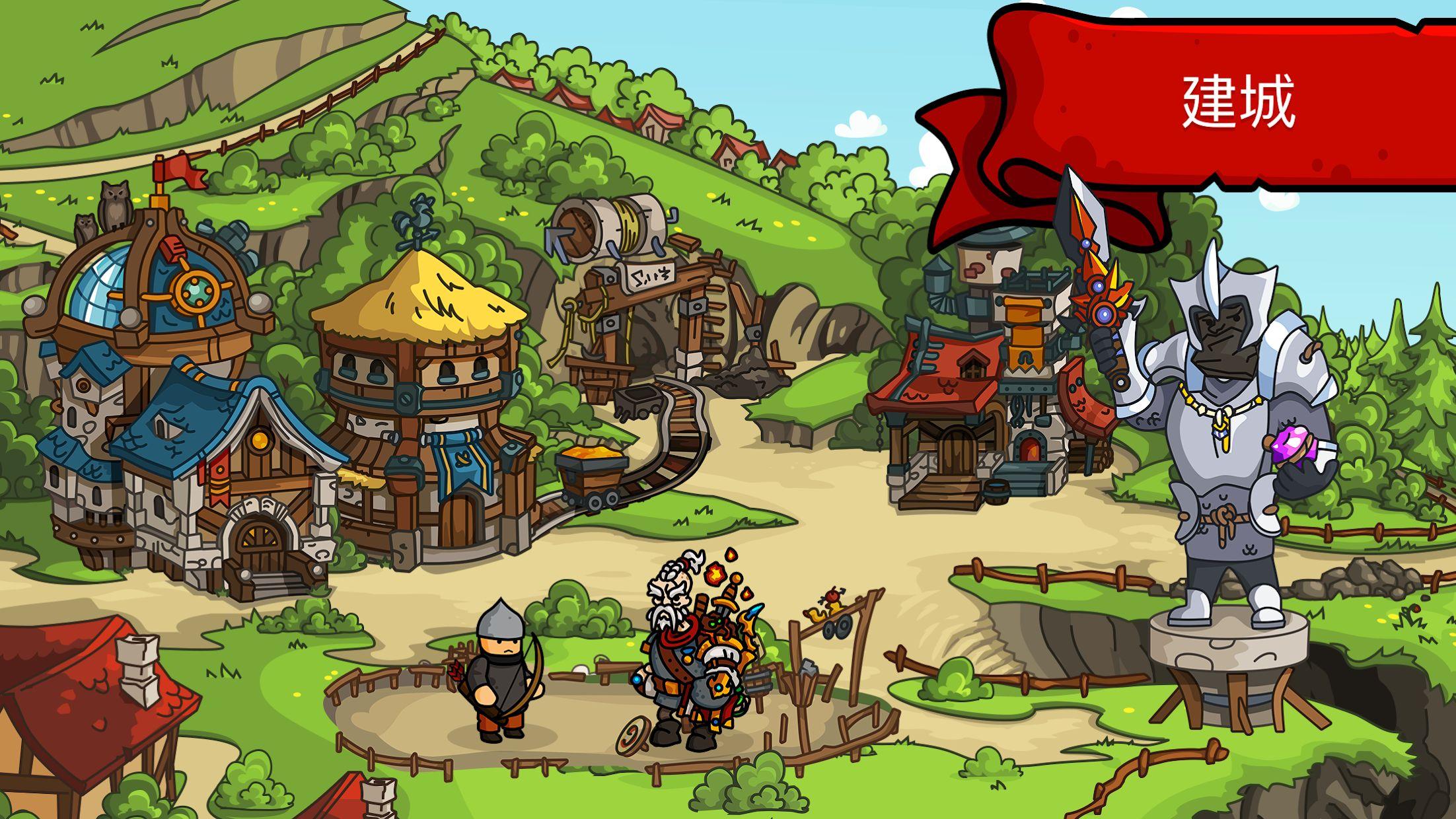 塔楼之境 - 建立帝国 游戏截图4
