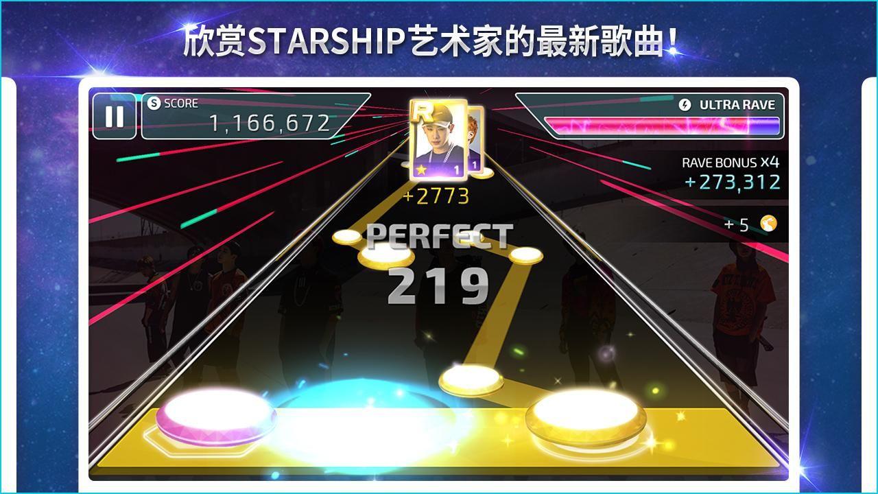 SuperStar STARSHIP 游戏截图3