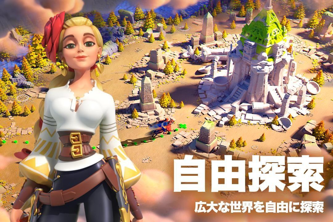 万国觉醒(文明觉醒 日服) 游戏截图4