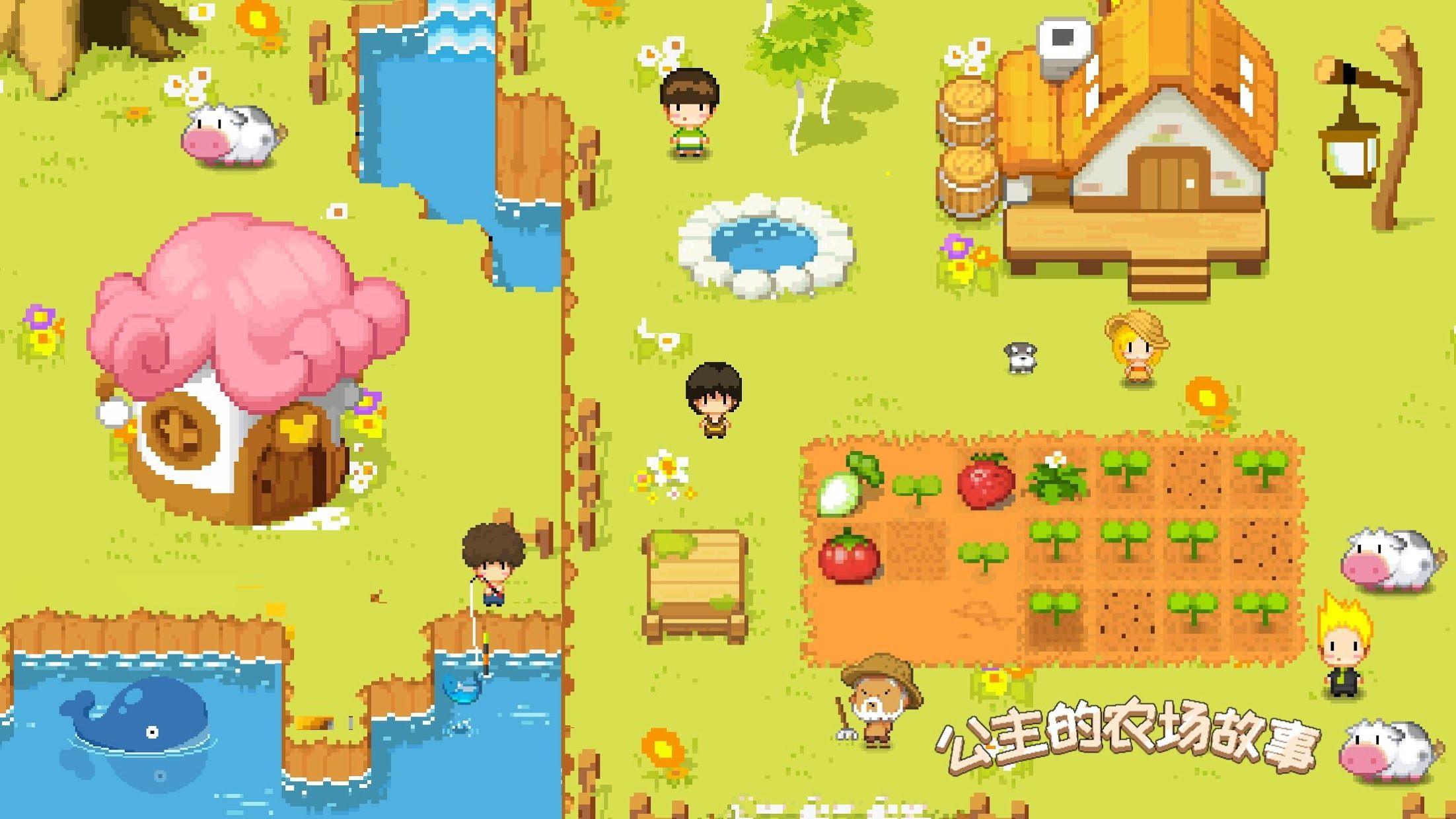 公主的农场故事 游戏截图4