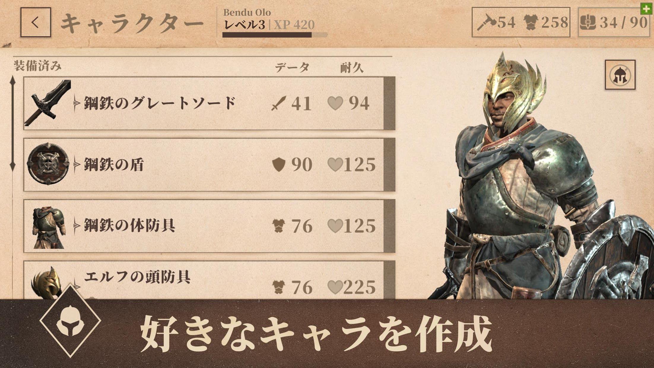 上古卷轴:刀锋战士(日服) 游戏截图4