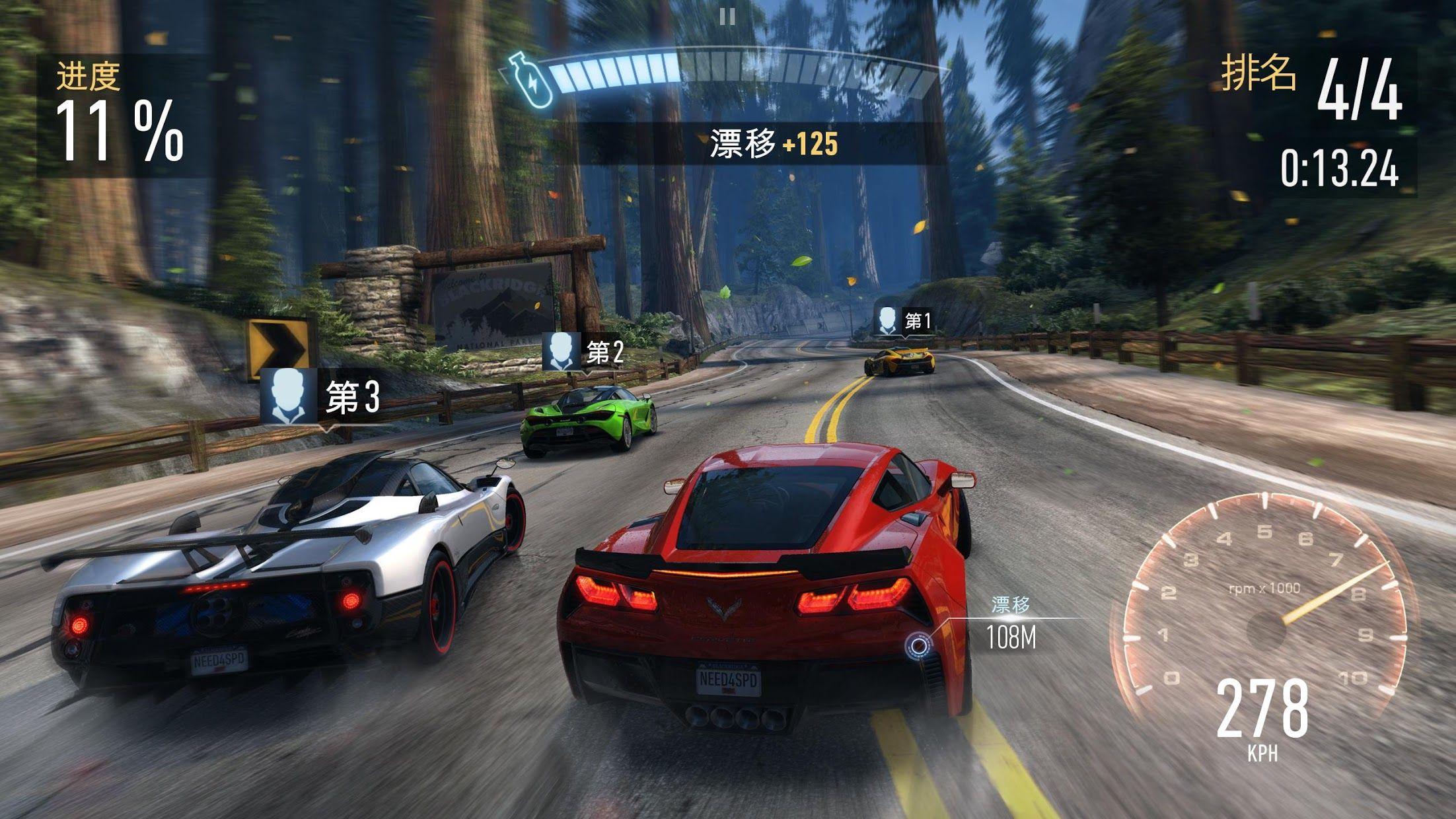 极品飞车:无极限赛车 游戏截图3