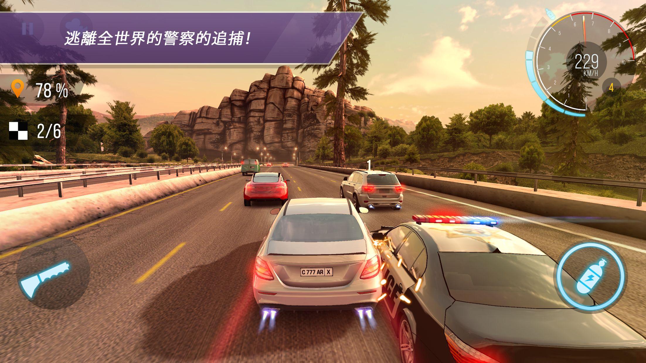 CarX 公路赛车 游戏截图1