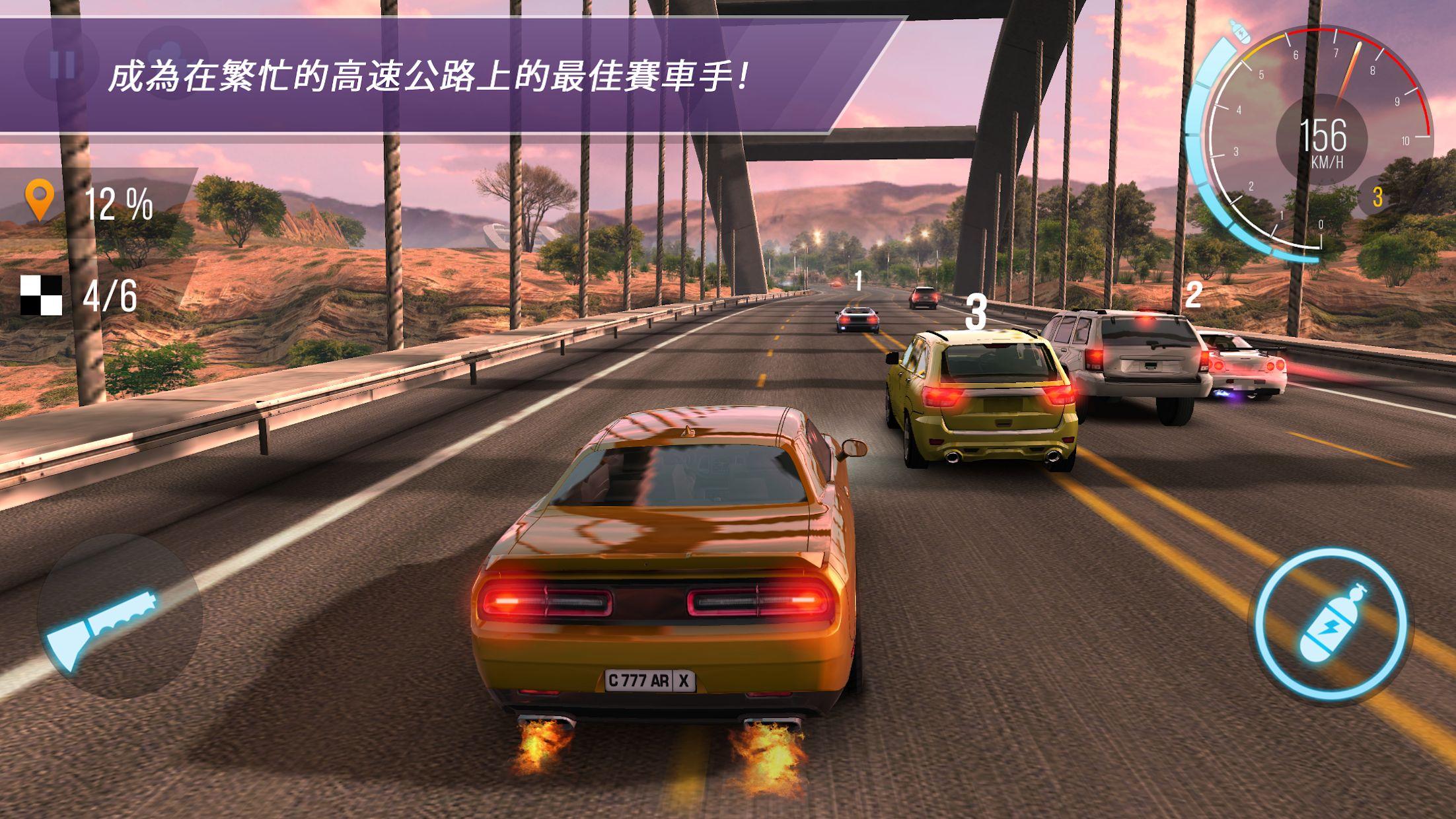 CarX 公路赛车 游戏截图3
