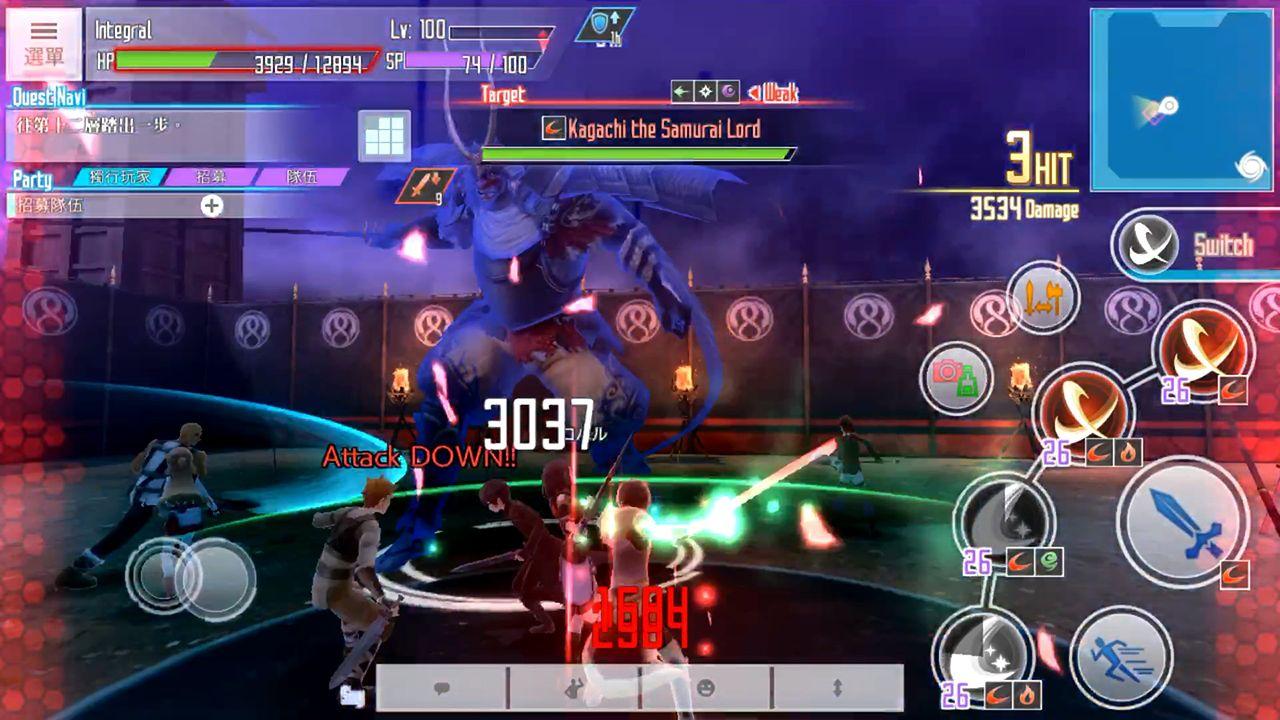 刀剑神域:关键斗士(SAO IF 台服) 游戏截图5