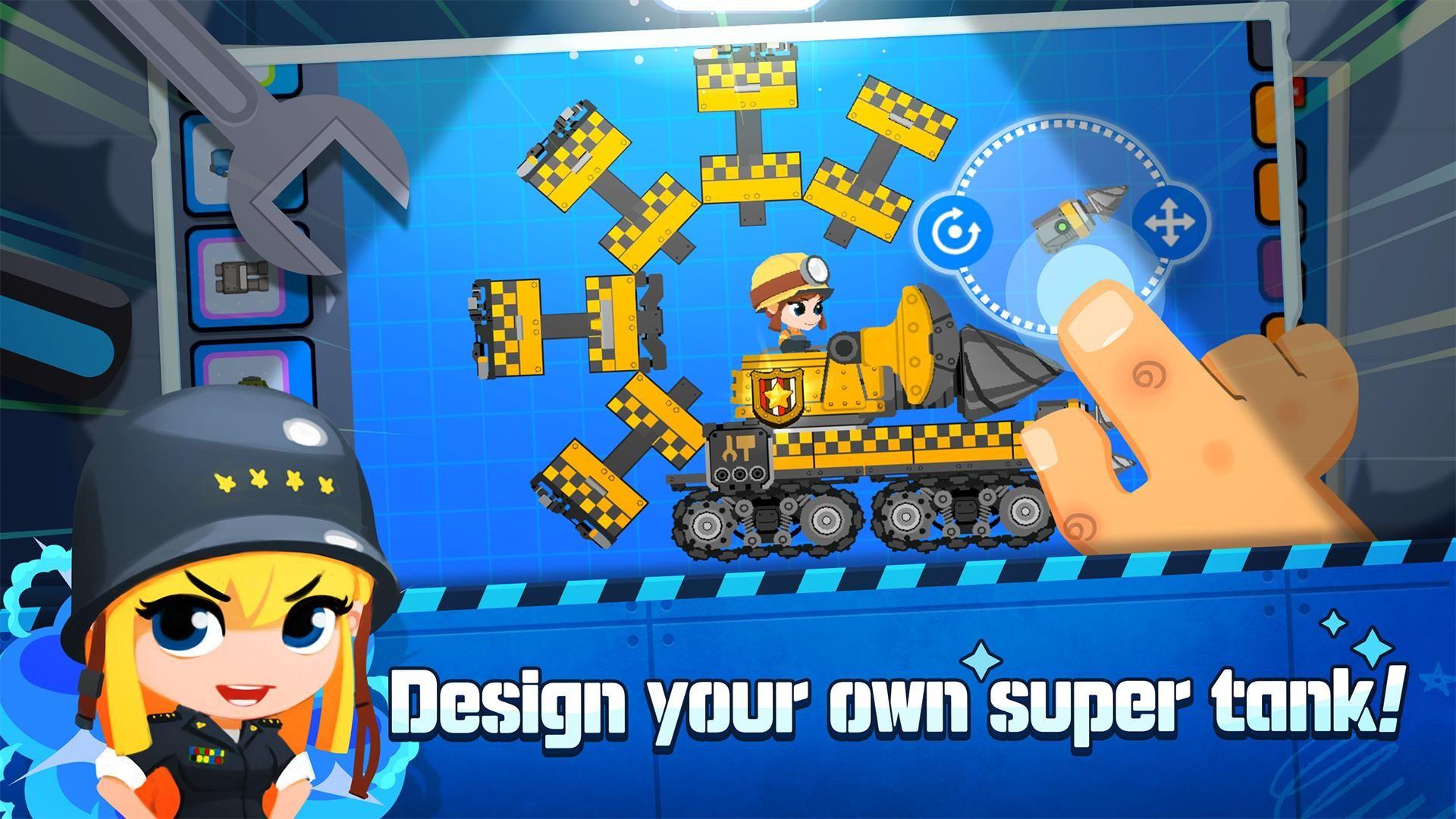 超级战车闪电战 游戏截图1