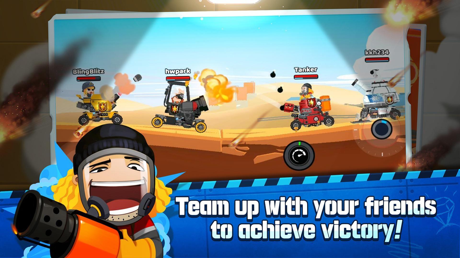超级战车闪电战 游戏截图3