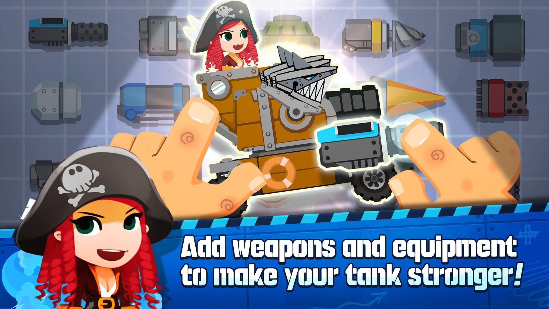 超级战车闪电战 游戏截图5