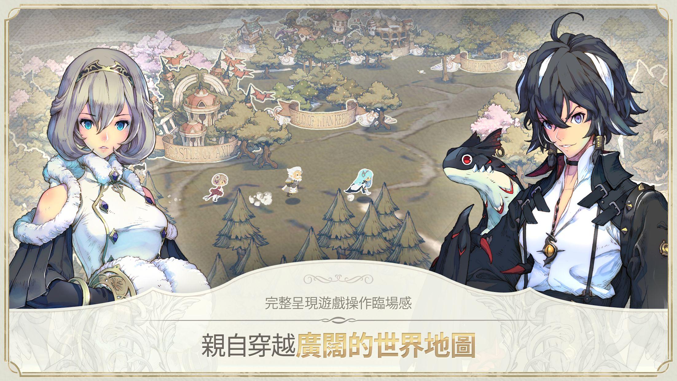 魅影再临 EXOS HEROES(中文上线) 游戏截图4