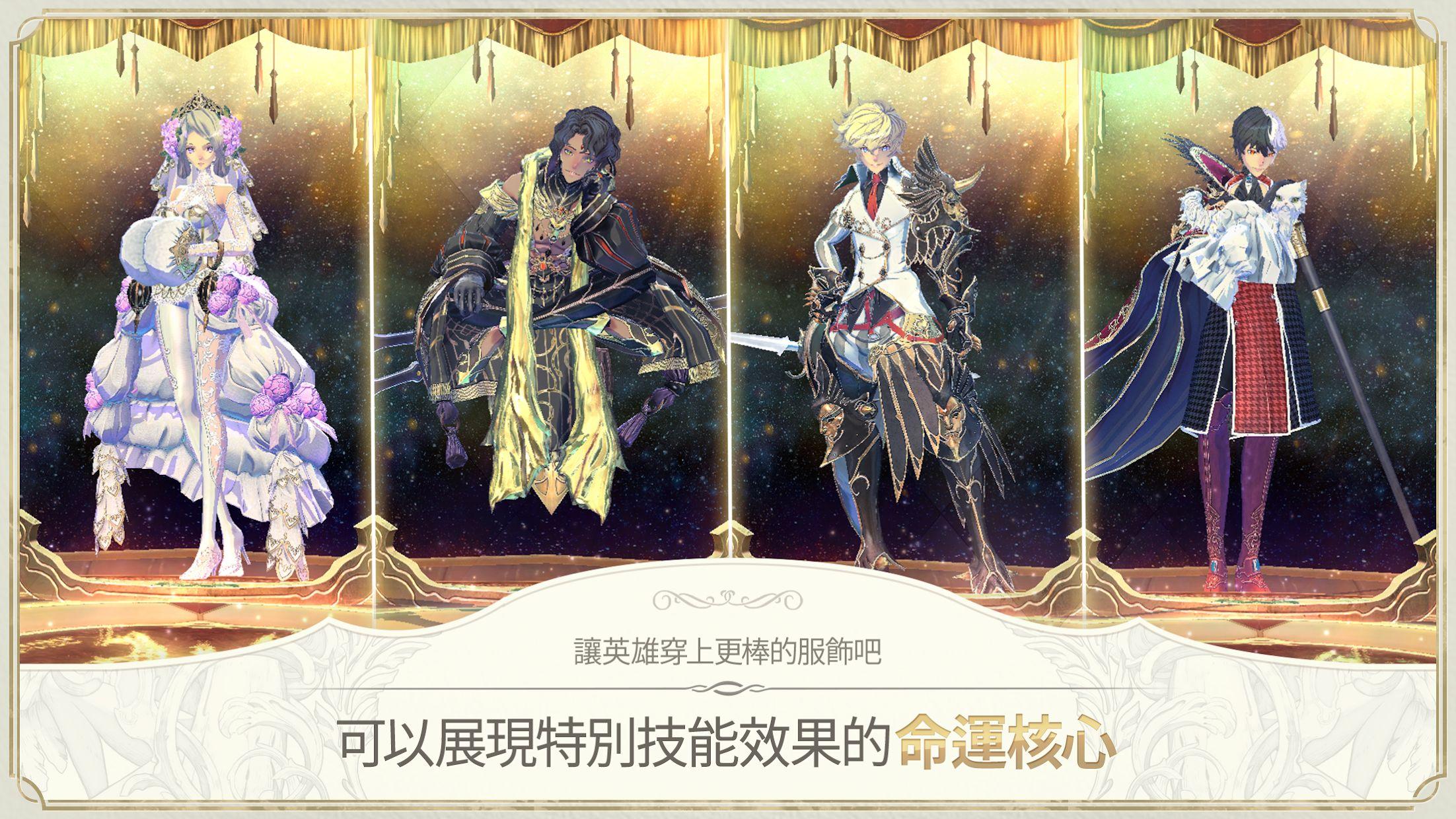 魅影再临 EXOS HEROES(中文上线) 游戏截图5