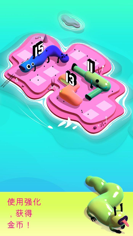 格雷迪群岛 游戏截图2