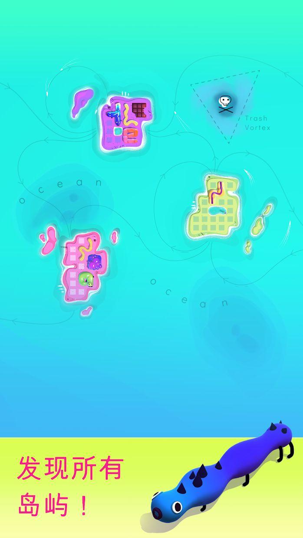 格雷迪群岛 游戏截图5