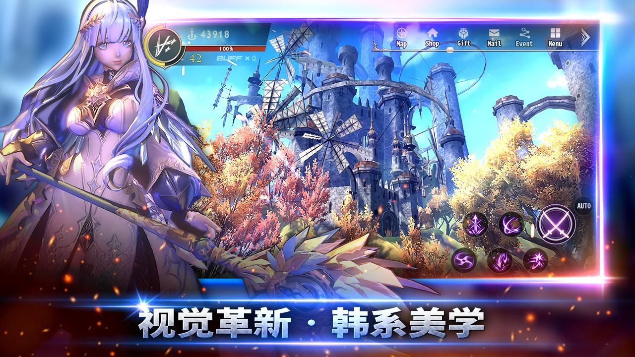 幻想神域2(美服) 游戏截图2