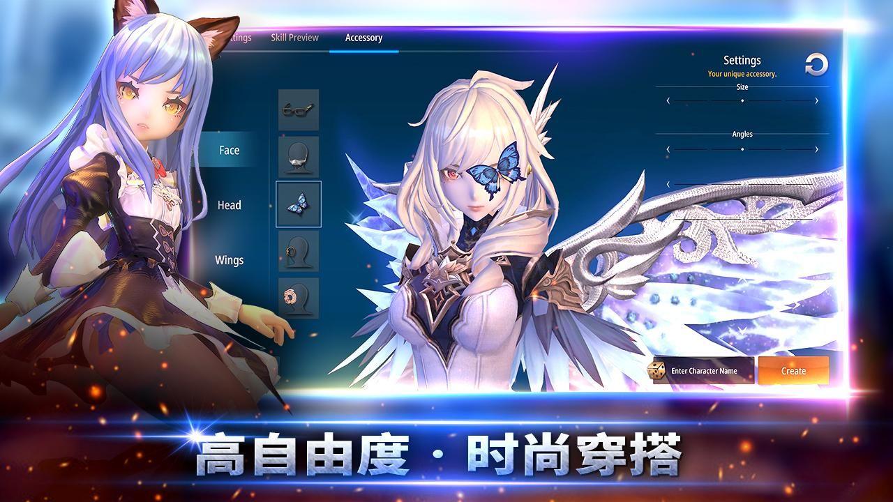 幻想神域2(美服) 游戏截图3