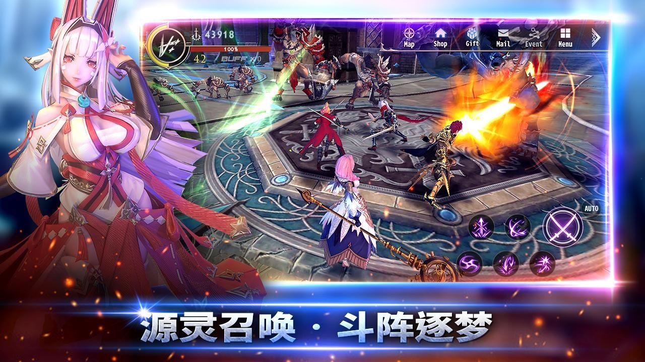 幻想神域2(美服) 游戏截图4
