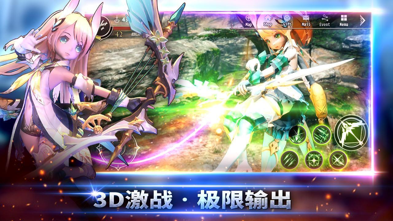 幻想神域2(美服) 游戏截图5