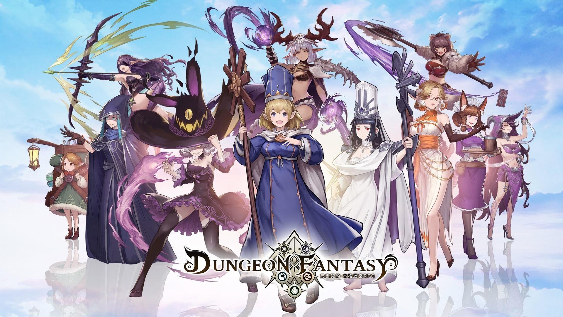 元素契约 - 超人気RPG×迷宫冒险物语 游戏截图1