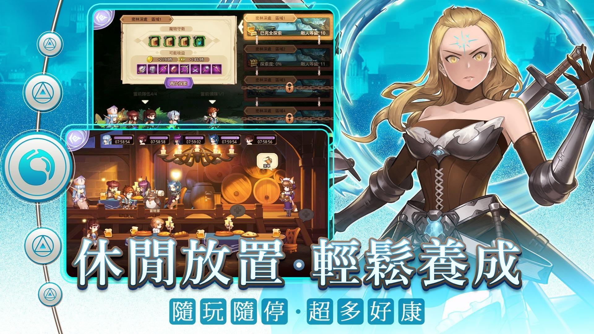 元素契约 - 超人気RPG×迷宫冒险物语 游戏截图5