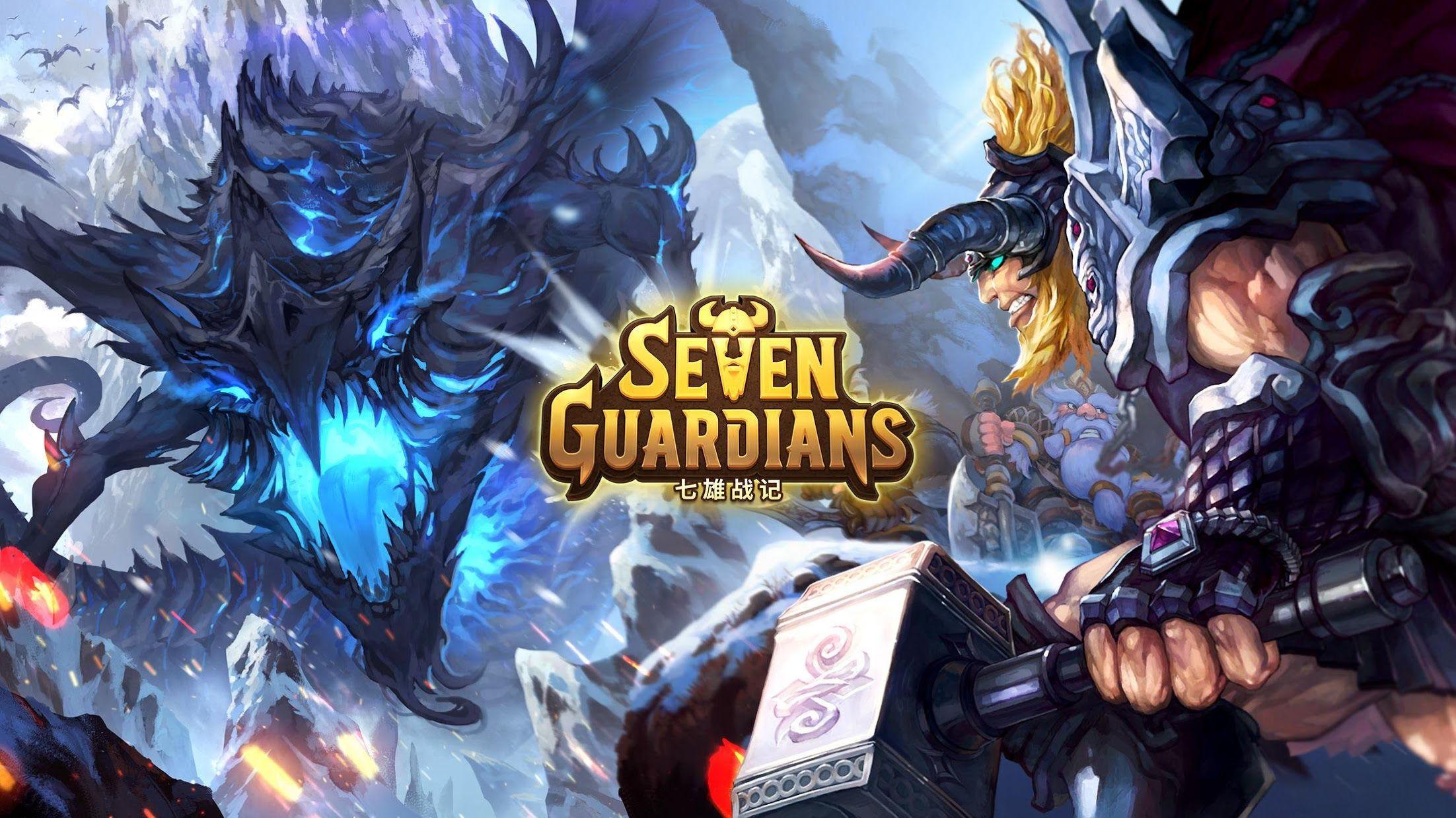七雄战记-最后的守护者 游戏截图1