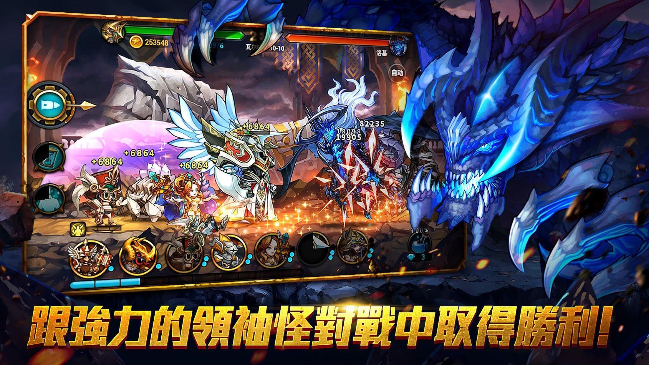 七雄战记-最后的守护者 游戏截图2