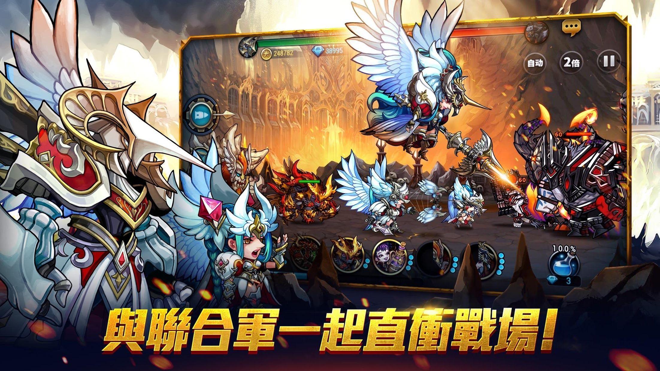 七雄战记-最后的守护者 游戏截图3
