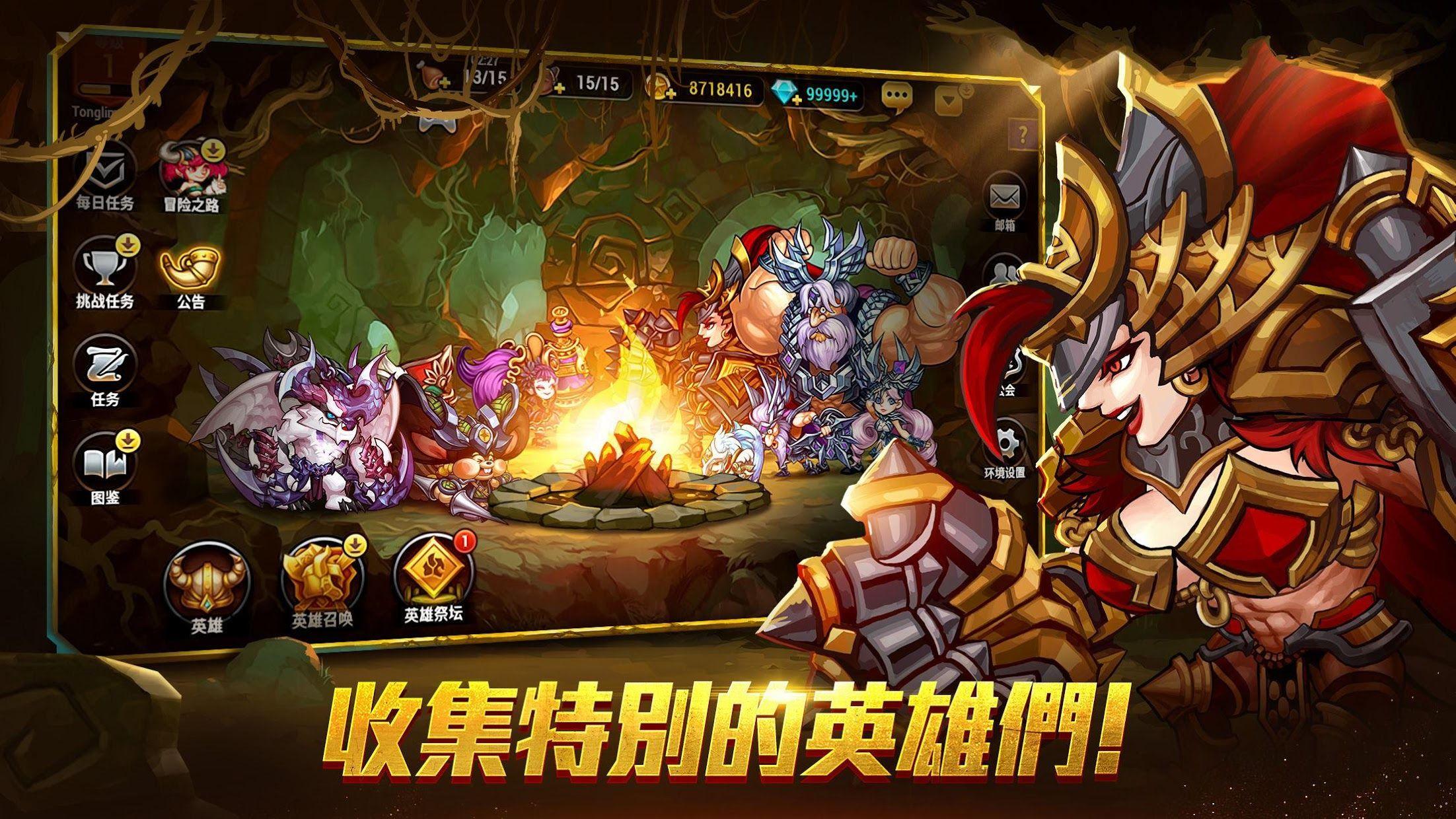 七雄战记-最后的守护者 游戏截图4