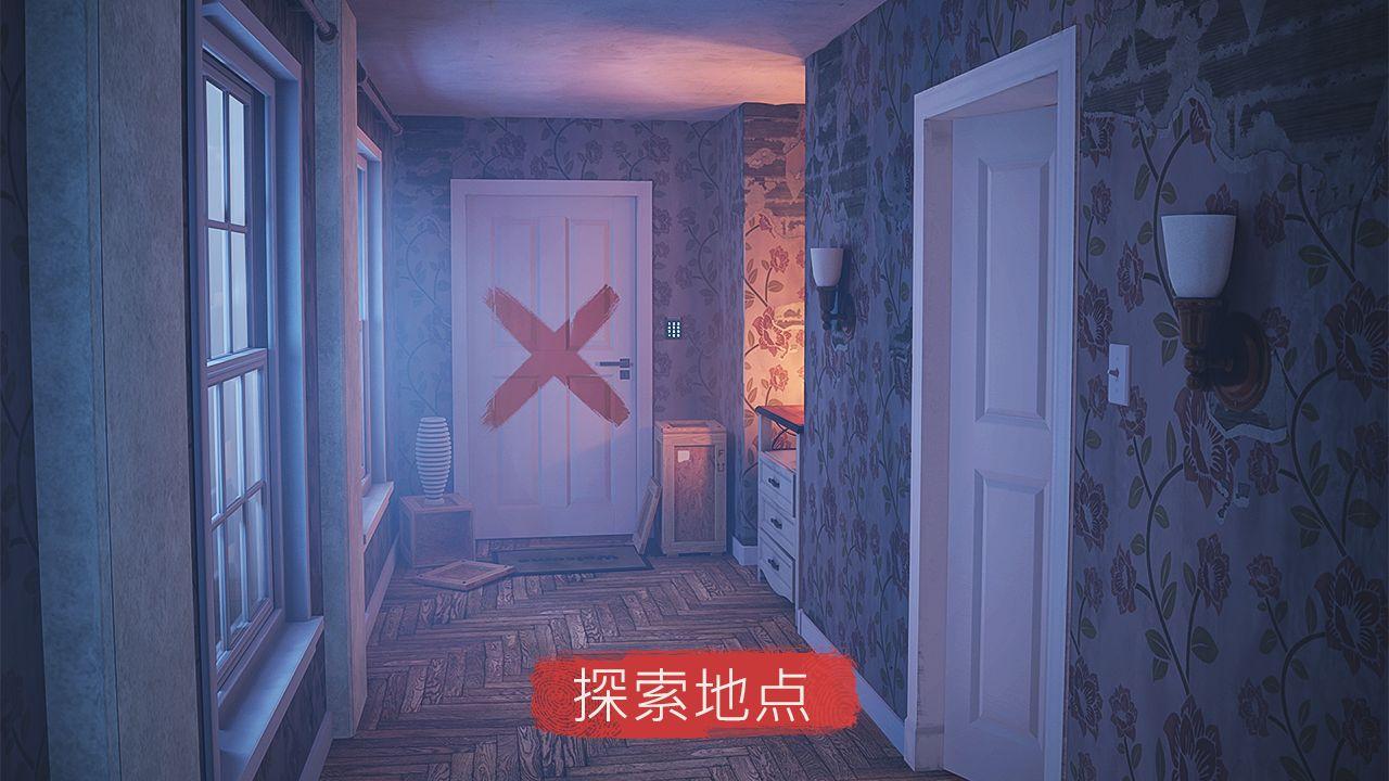 Spotlight X: Room Escape 游戏截图2