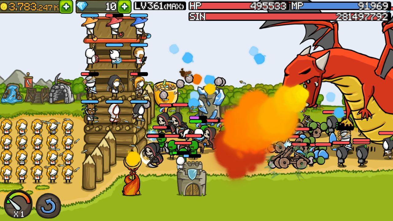 成长城堡 游戏截图3