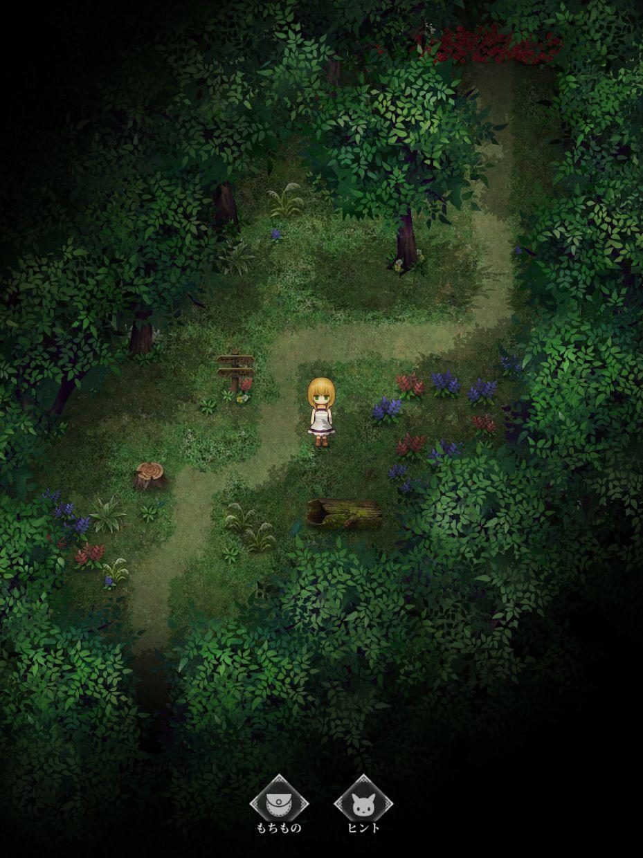 魔女之家 游戏截图4