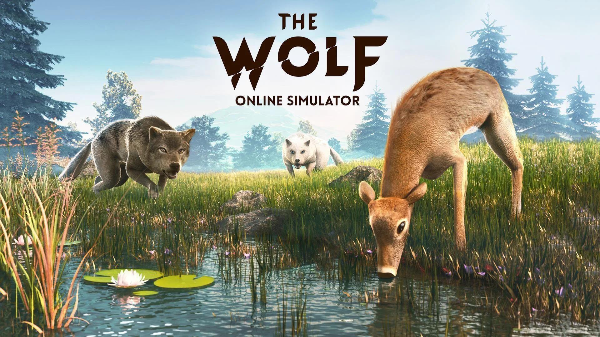 狼族 游戏截图1