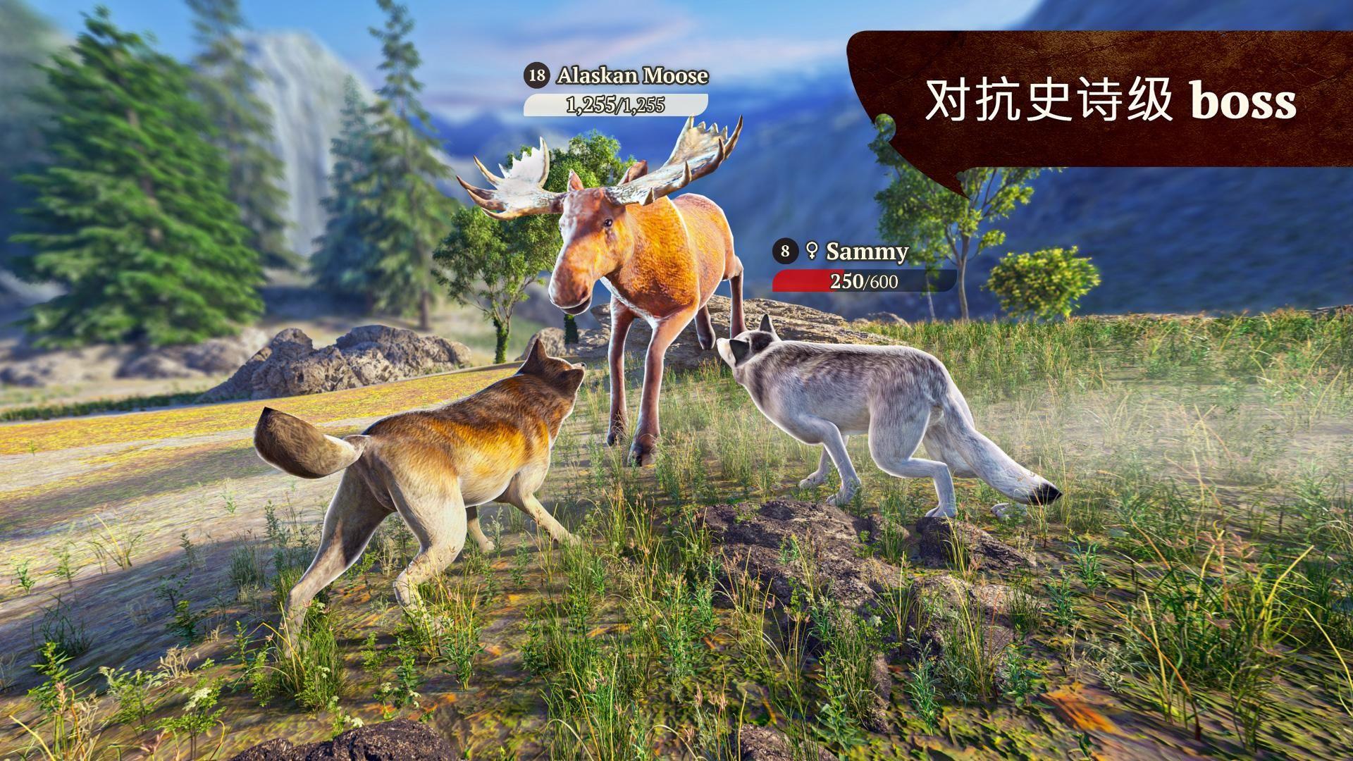 狼族 游戏截图4