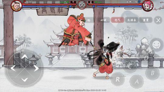 鬼斗:唐僧竟被徒弟们轮番教育?很久没见过这么硬核的格斗游戏了 图片7