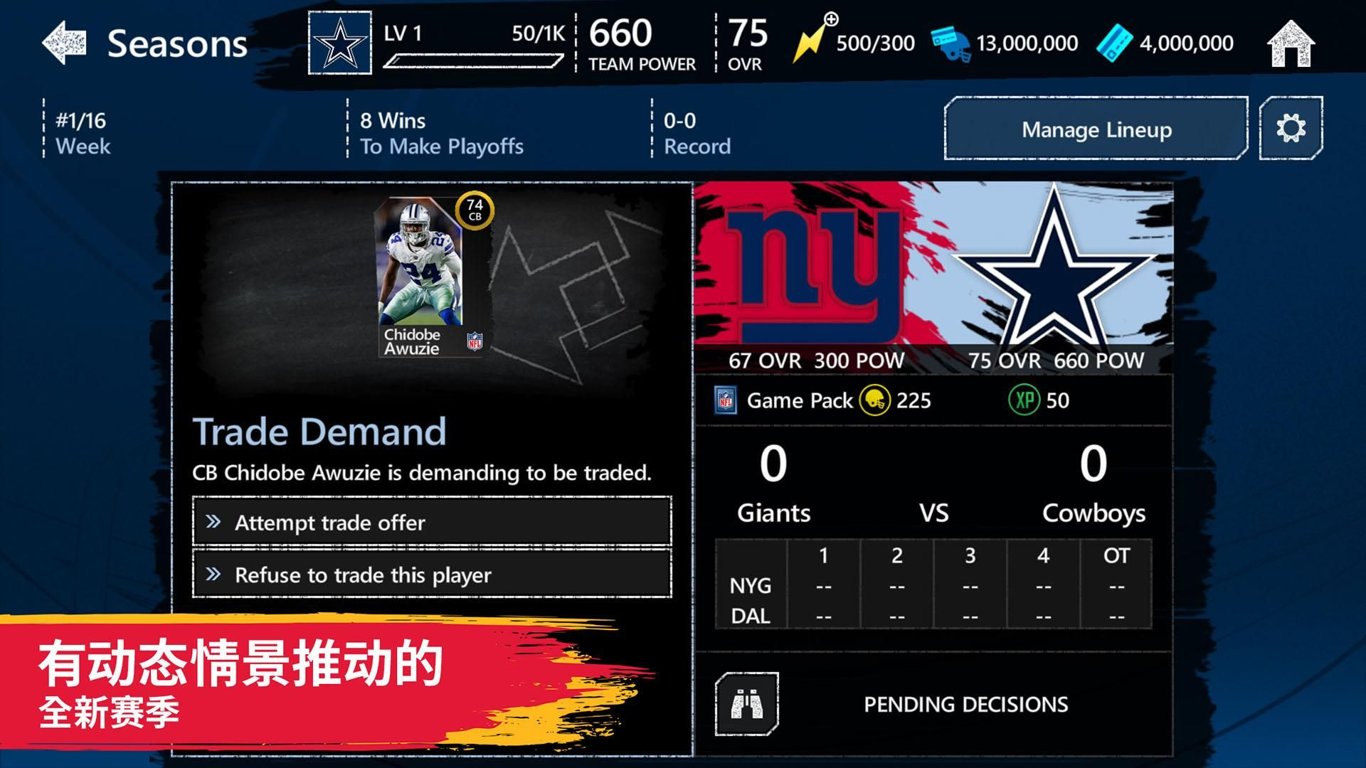 Madden NFL Overdrive Football 游戏截图2