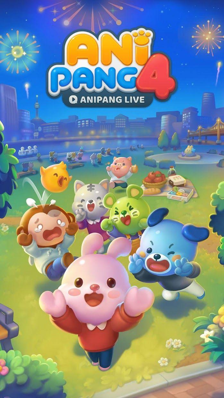安妮嗙4(Anipang 4) 游戏截图1