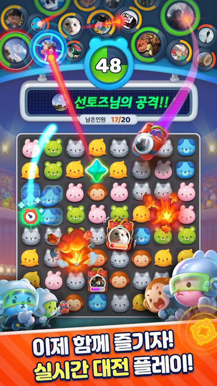 安妮嗙4(Anipang 4) 游戏截图3