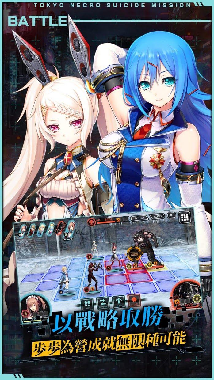 冻京Necro 绝命行动 游戏截图2