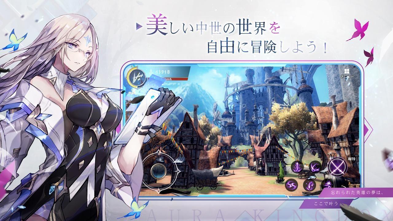 幻想神域2 -AURA KINGDOM-(日服) 游戏截图2