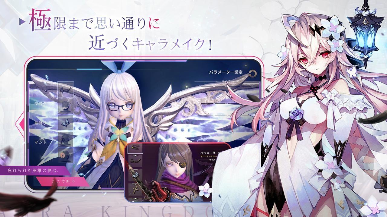 幻想神域2 -AURA KINGDOM-(日服) 游戏截图3