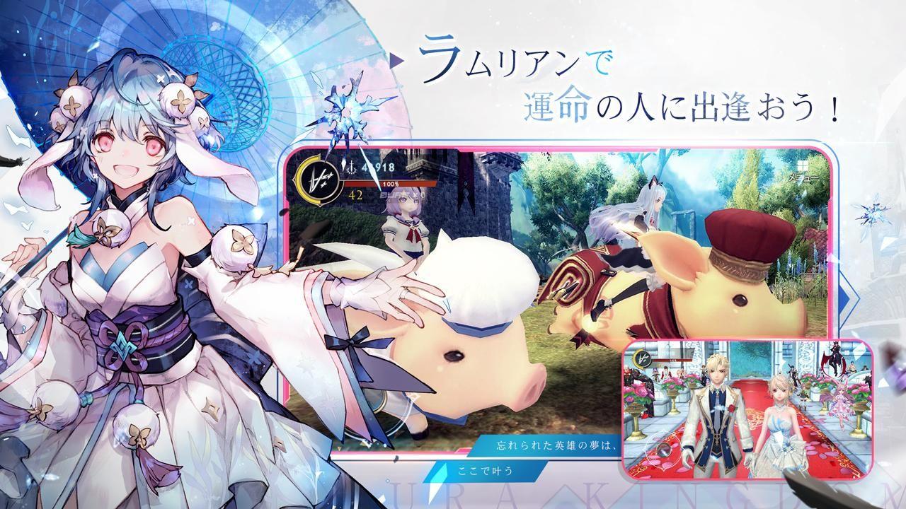 幻想神域2 -AURA KINGDOM-(日服) 游戏截图5