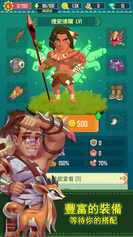 Jump Hunter 游戏截图3