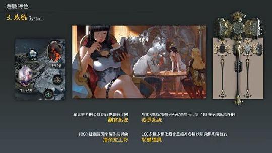 百魂战记改中文的方法是什么