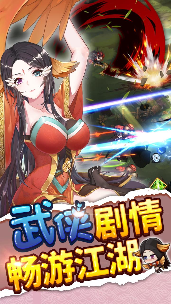 绅士江湖 游戏截图3