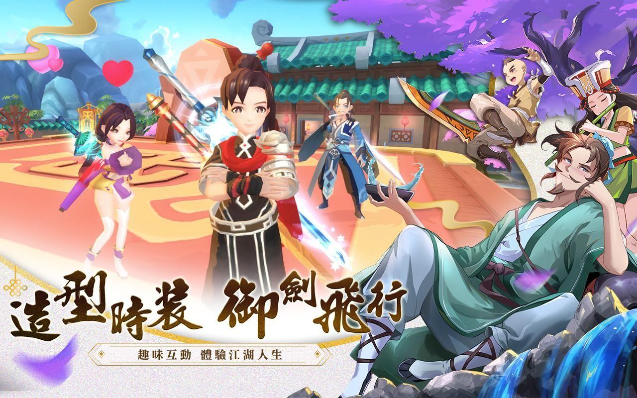 仙剑奇侠传-宿命 游戏截图5