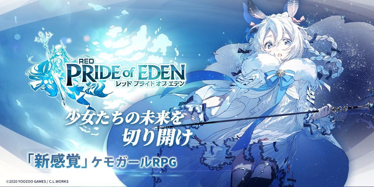 红色伊甸园的骄傲(Red: Pride of Eden) 游戏截图1