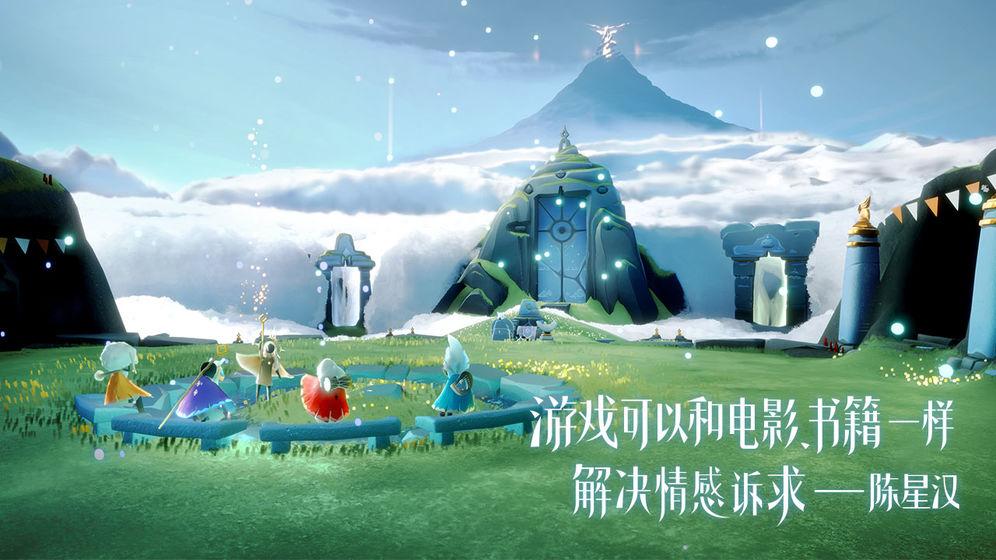 Sky 光·遇(国服) 游戏截图2
