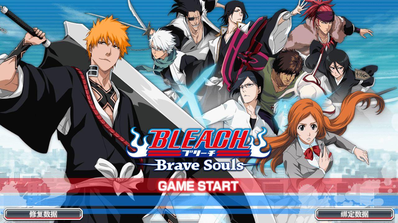 死神BLEACH Brave Souls 游戏截图1