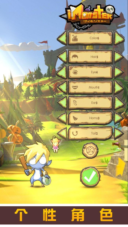 撸撸塔- 无尽地牢冒险闯关游戏 Roguelike RPG 游戏截图3