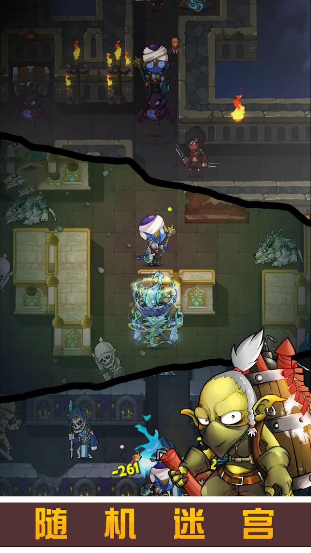 撸撸塔- 无尽地牢冒险闯关游戏 Roguelike RPG 游戏截图4